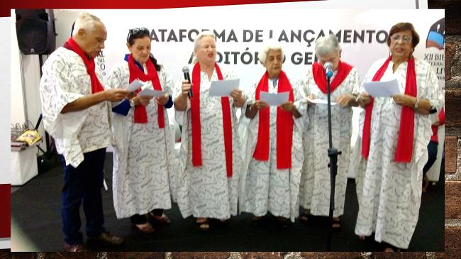 XII Bienal Internacional do Livro de Pernambuco - Recife, outubro de 2019. Plataforma de Lançamento